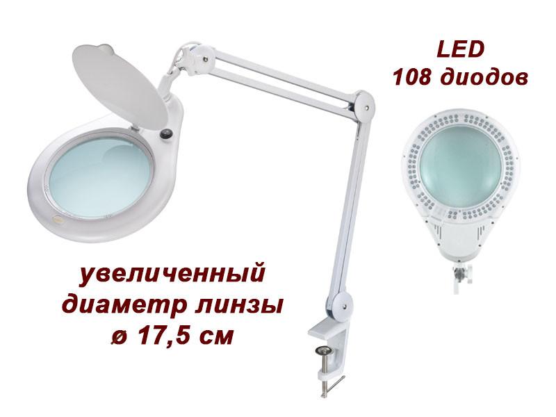 Лампа-лупа LED на струбцине 3D