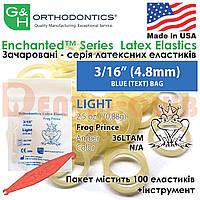 """Еластичні кільця латексні (міжщелепні тяги) G&H- Enchanted Latex Elastics""""Чарівна лісова тема"""" light (легкий натяг) - 2.5 oz. (70,88g), 3/16"""" (4.8mm) BLUE (TEXT) BAG, фото 1"""