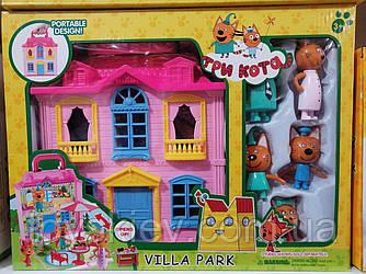 Ігровий набір «Три кота» Вілла парк (5 персонажів, будиночок і аксесуари) M8806