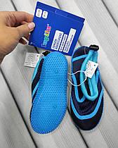 Аквашузы обувь,  aqua shoes, коралоходы