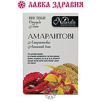Отруби амарантовые, 250 г, Натуралис
