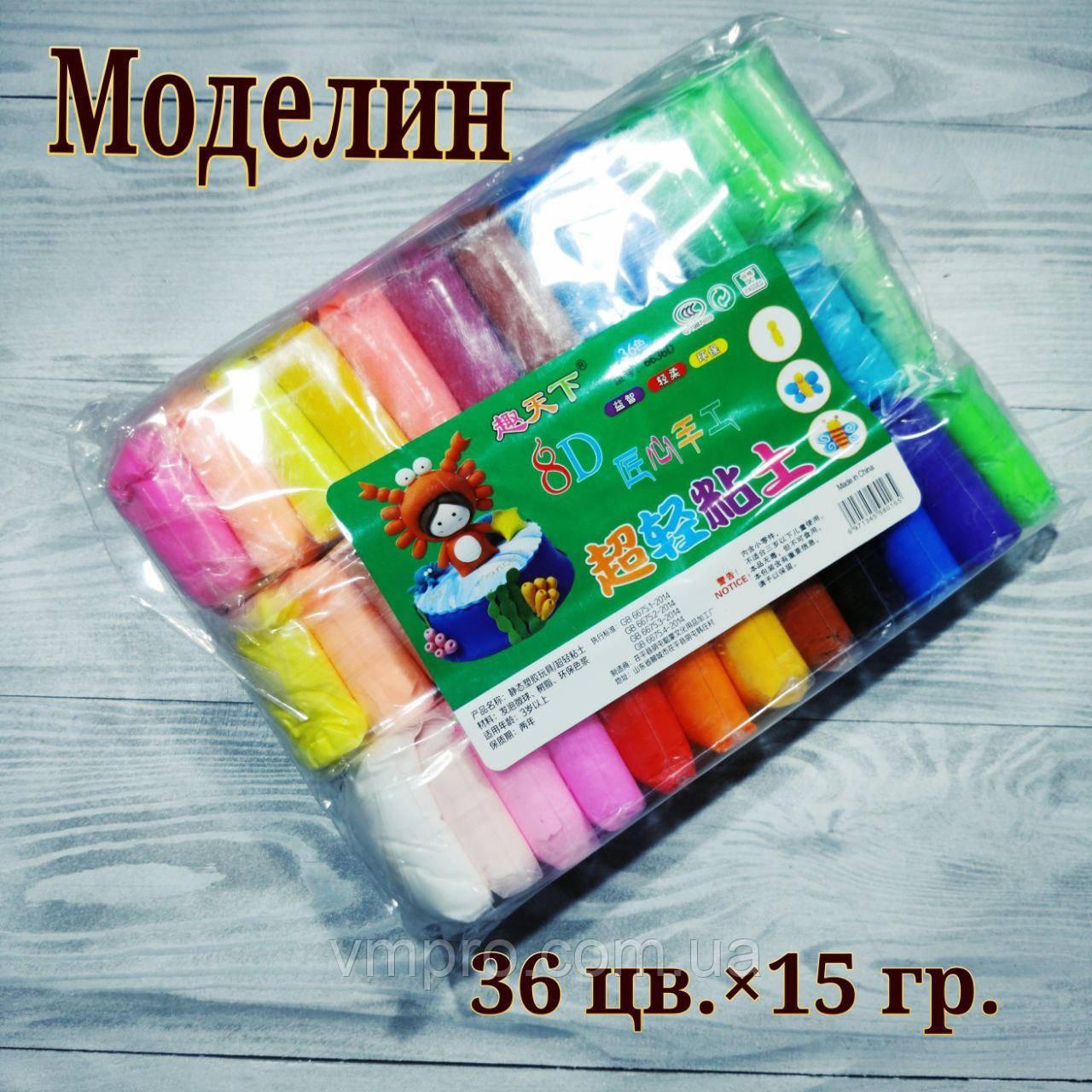 Моделін засихає (тісто для ліплення),легкий пластилін по 15 г/пакетик, 36 кольорів+3 стека