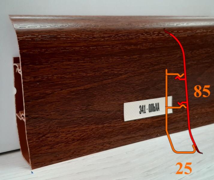 Дизайнерский большой плинтус ПВХ, высотой 85 мм, 2,5 м Ольха
