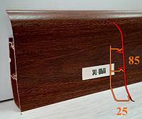Дизайнерский большой плинтус ПВХ, высотой 85 мм, 2,5 м Ольха, фото 1
