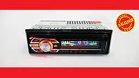 Автомагнитола Pioneer 6317BT Bluetooth Usb+RGB подсветка+Fm+Aux+ пульт (4x50W)