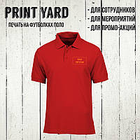 Печать на футболках поло