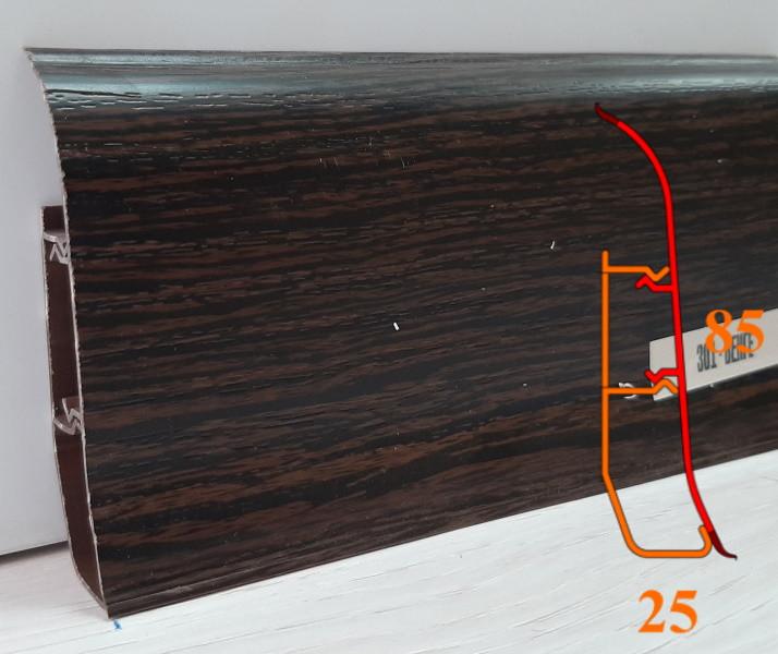 Тёмный пластиковый плинтус, высотой 85 мм, 2,5 м Венге