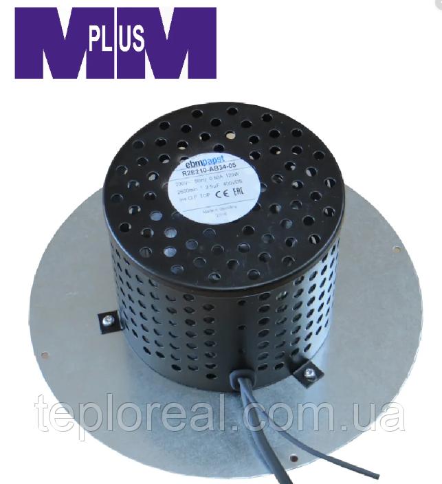 Вытяжной вентилятор MplusM R2E 210-AA34-05 (EBM) (550 куб. м/час)