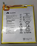 Батарея аккумулятор для Huawei MediaPad T5 10 m5 m3 ags HB2899C0ECW