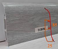 Серый плинтус из ПВХ, высотой 85 мм, 2,5 м Дуб серый, фото 1