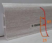 Плинтус со съёмной панелью, высотой 85 мм, 2,5 м Ясень светлый, фото 1