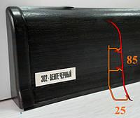 Чёрный плинтус ПВХ, высотой 85 мм, 2,5 м Венге чёрный, фото 1