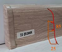 Большой плинтус из пластика, высотой 85 мм, 2,5 м Дуб сафари, фото 1