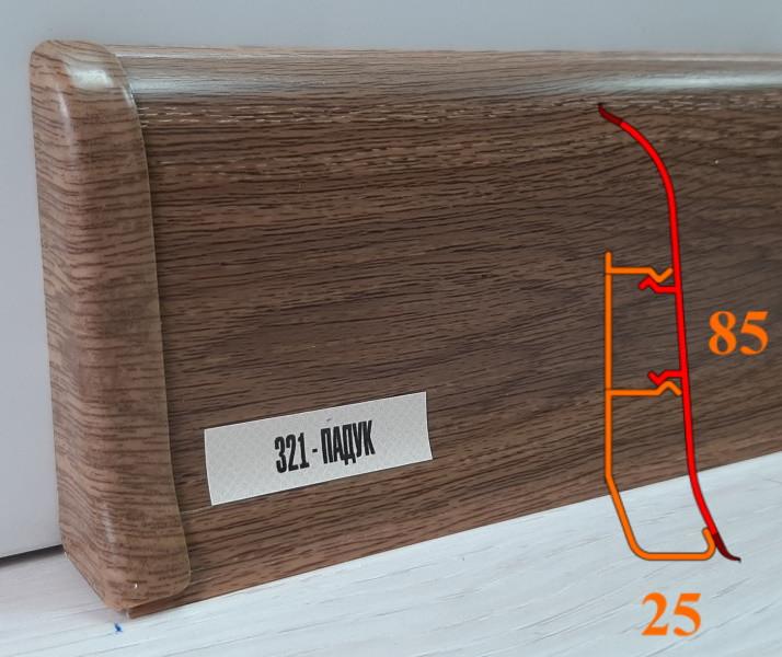 Пластиковый плинтус для прокладки проводов, высотой 85 мм, 2,5 м Падук