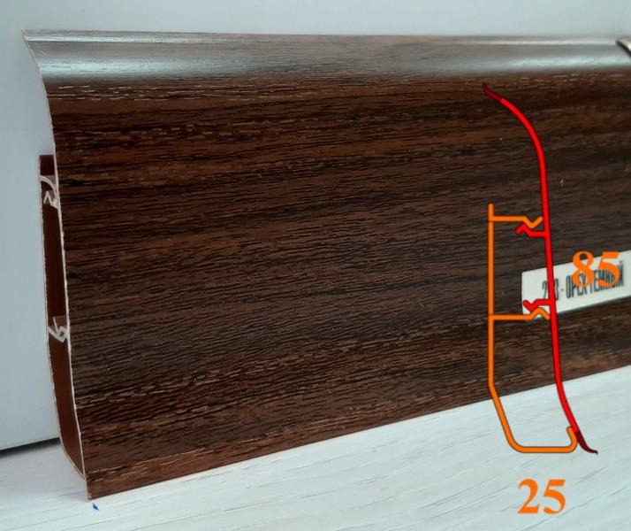 Пластиковый плинтус высокий, высотой 85 мм, 2,5 м Орех тёмный