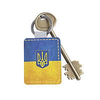 Брелок v.1.0. Fisher Gifts 02 Гражданин Украины 2 (эко-кожа)
