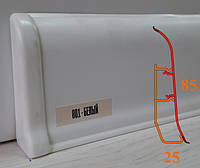 Плинтус напольный ПВХ с тремя кабель-каналами, высотой 85 мм, 2,5 м Белый