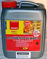 Огнебиозащита 1-й группы огнезащиты для древесины  Neomid 450-1  Professional (5 кг)
