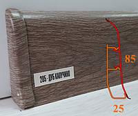 Напольный плинтус Идеал, высотой 85 мм, 2,5 м Дуб капучино, фото 1