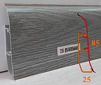 Плинтус для ламината, высотой 85 мм, 2,5 м Дуб пепельный, фото 1
