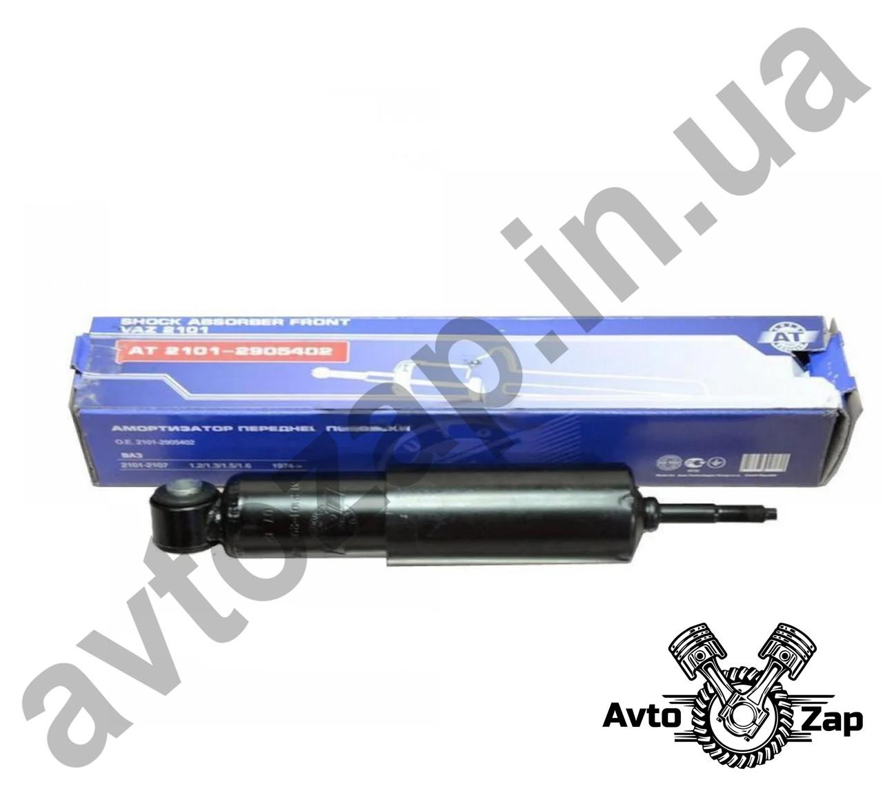 Амортизатор ВАЗ 2101-2107 перед.масляный   151