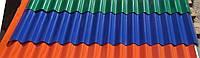Профнастил волновой ПВ20 цветной 0,40 мм (металлошифер), фото 1