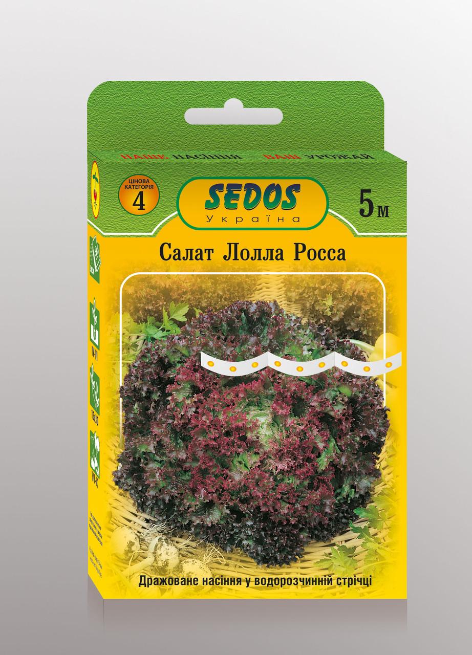 Семена салат Лолла Росса на ленте