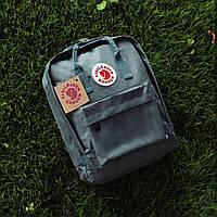 Стильный рюкзак, сумка Fjallraven Kanken Classic, канкен классик. Серый
