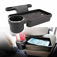 Держатель - подставка складной в авто, для напитков и не только!