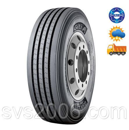 Giti Грузовая шина GSR225 315/80 R22,5 рулевая ось