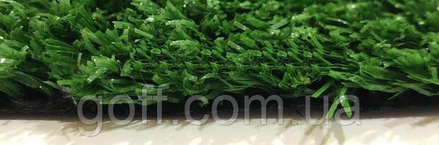 искусственная трава 15мм