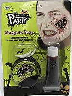 Грим на Хэллоуин c червяками