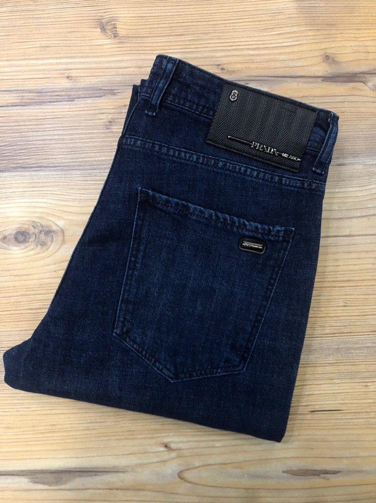 Мужские джинсы PRADA P0307 темно-синие