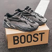 Кроссовки Adidas Yeezy Boost 700 V2  Женские Мужские Унисекс