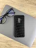Чехол для Samsung S9 Plus под кожу крокодила, Black