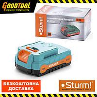 Акумулятор Li-Ion 20В 2 Aч Sturm CL202B