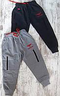 Спортивные штаны детские оптом 5-6-7-8 лет серый