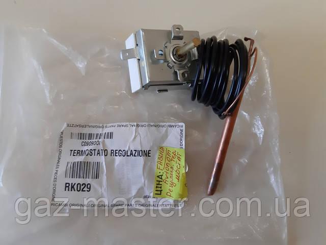 Температурное реле Beretta RK029