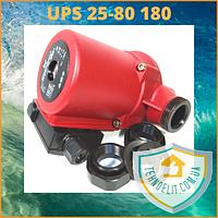 Циркуляционный насос для системы отопления UPS 25-80 180мм. Циркуляційний насос для опалення.