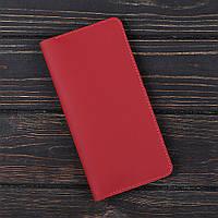 Портмоне v.2.0. Fisher Gifts STANDART красный (кожа)