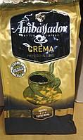 Кофе Ambassador Crema, зерно, Польша, 1кг