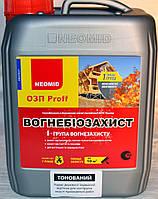 Огнебиозащита 1-й группы огнезащиты для древесины  Neomid ОЗП Proff тонированый Protect (5 кг)