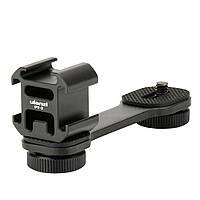 Крепление кронштейн Ulanzi PT-3 на штатив для камеры света микрофона Черный (3071-8798) КОД: 3071-8798