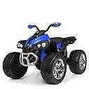 Дитячий квадроцикл M 4200 EBLR-5 з пультом управління, Шкіряне сидіння дитячий електромобіль, фото 2