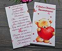 Шоколад Любимому с днем св. Валентина