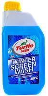 Концентрат омывателя Turtle Wax winter screen wash -80 C 1L