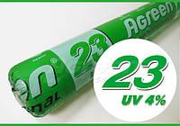 Агроволокно 1,6м х 1000м (1км) 23г/кв.м Agreen белое, защита УФ-4 ОРИГИНАЛ