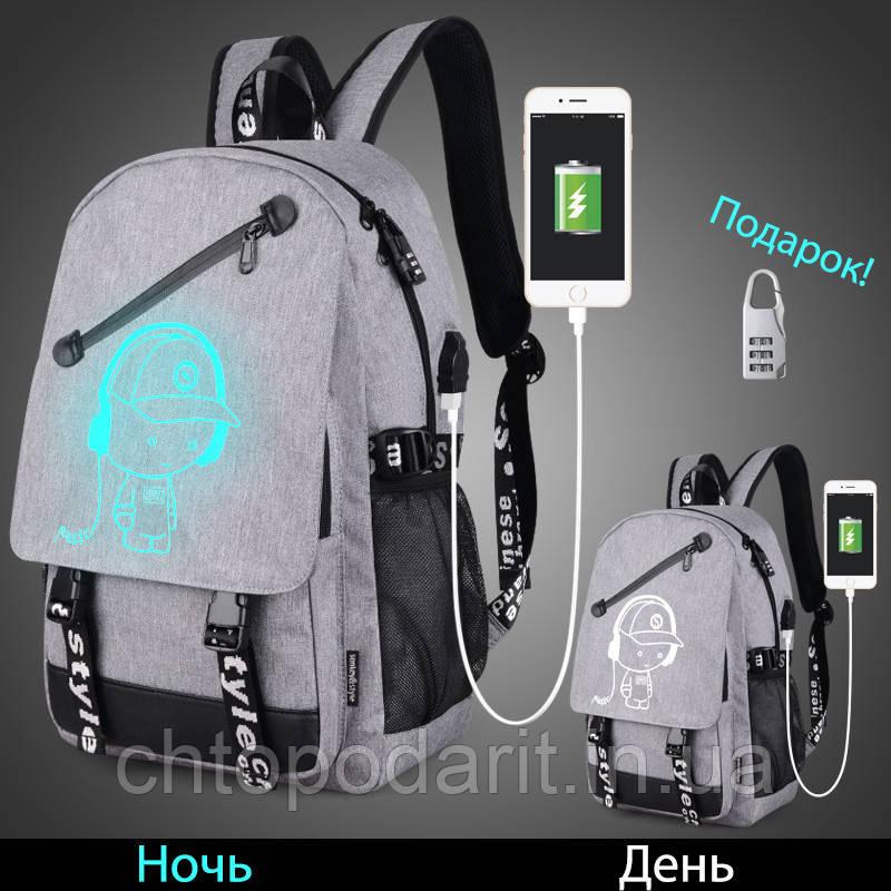 Светящийся городской рюкзак Senkey&Style школьный портфель с мальчиком серый Код 13-0003