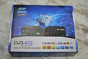 Т2 приставка, IPTV