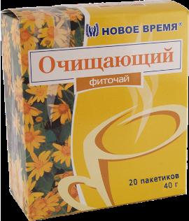 """Травяной чай для очищения организма, похудения, от паразитов """"Очищающий"""" Новое время, 20 пак. (40 г)"""
